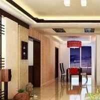 二居室日式燈具餐廳裝修效果圖