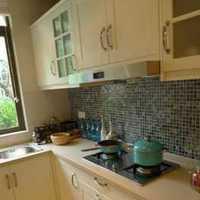 北京歐派裝修整體廚房