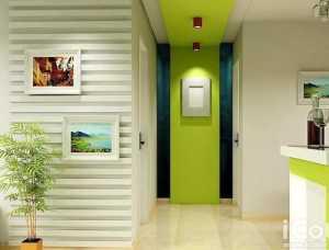北京130平米三室一廳房子裝修一般多少錢