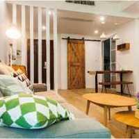 104平米四室两厅装修价格