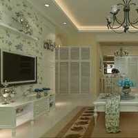 100多平米房子欧式装修