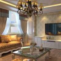 120平的房子装修得多少钱