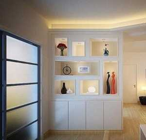北京标准两室一厅装修