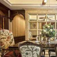 家居现代样板房餐厅装修效果图