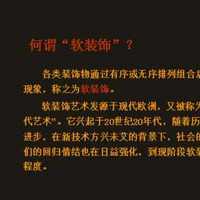北京丽贝亚装饰公司