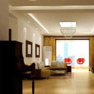 120平米装修多少钱北京生活家装饰装修风格设计专家
