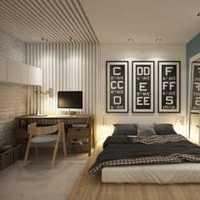 亿津国际设计-高端别墅装修定制 新房老房装饰装潢公司