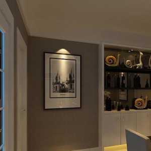140平米新家装修风格图片
