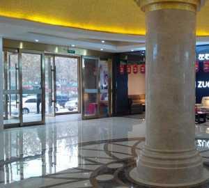 北京高科思裝飾裝潢有限公司