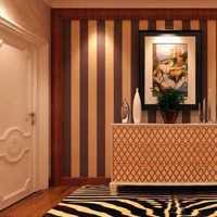 美式风格别墅140平米以上小客厅效果图
