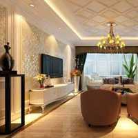 客厅窗帘四居客厅窗帘装修效果图