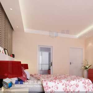 《粉红女郎》__120平米样板房