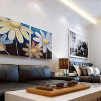 140平方米的樓房怎么裝修?客廳怎么裝啊?