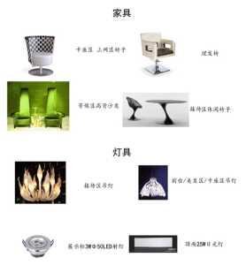 北京祥和精益装饰