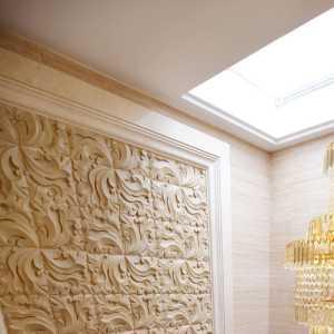 北京文森裝飾公司支持裝修貸款嗎