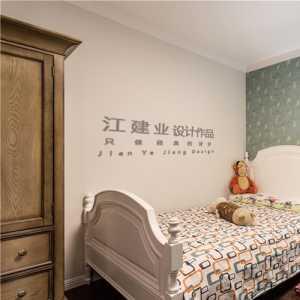 上海房屋装修计划