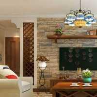 时尚明亮的客厅布置效果图