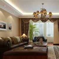上海别墅装修设计美式风格多少钱一平呢