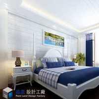 上海同济装潢设计公司大众点评怎样