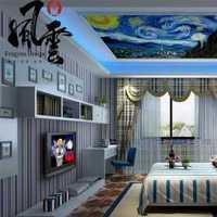 北京亞朵新居