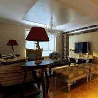 100平方米房子简单装修