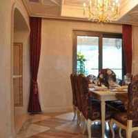 北京110平米新房装修预算多少