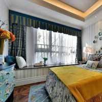 青岛的88平毛坯房装修需要多少钱