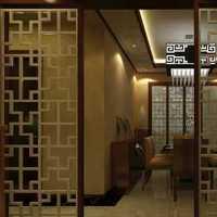 上海房子装修敲墙价格