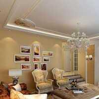 90平米三室一厅装修预算
