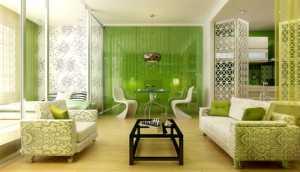 美墅裝飾設計有限公司-城際分類