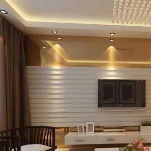 北京元度家居裝飾公司