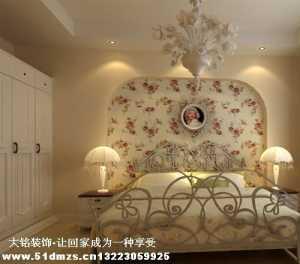 天津新美裝飾公司網