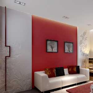 北京家居裝修裝飾公司