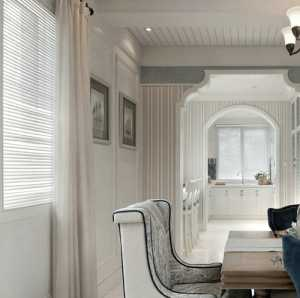 北京44平米一房一厅毛坯房装修大约多少钱