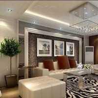 北京房屋装修机构有哪些