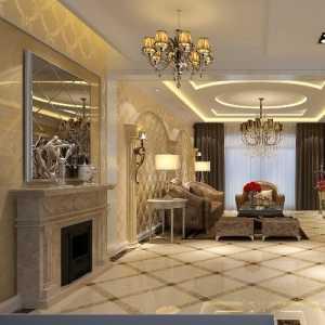 暖色调大气欧式客厅效果图
