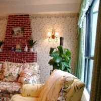 现代客厅沙发茶几沙发装修效果图