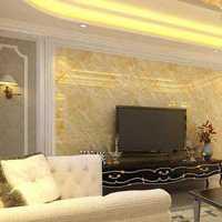 陕西省建筑装饰工程价目表是干什么用