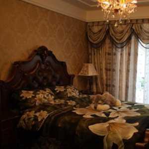 北京专业的老房装修公司是哪家