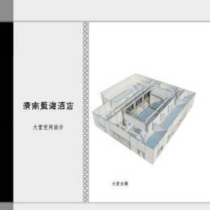 北京82平米2室1廳舊房裝修一般多少錢