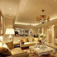 上海别墅客厅装潢