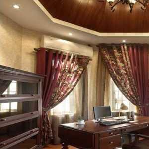 北京104平米3居室新房裝修大約多少錢