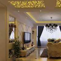 四房二厅138平方装修要多少钱