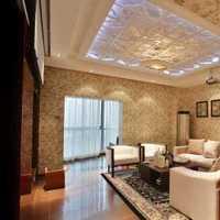 三居客厅双人沙发客厅吊顶装修效果图