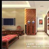 上海120平米装修多少钱120平米装修预算清单