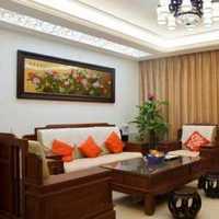 北京三室簡裝
