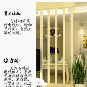 100平方复式楼房装修效果图