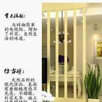 老上海别墅装修案例