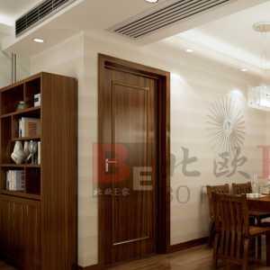 客厅后背墙装饰字