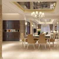 在北京買一套150平米的房子大概要多少錢?